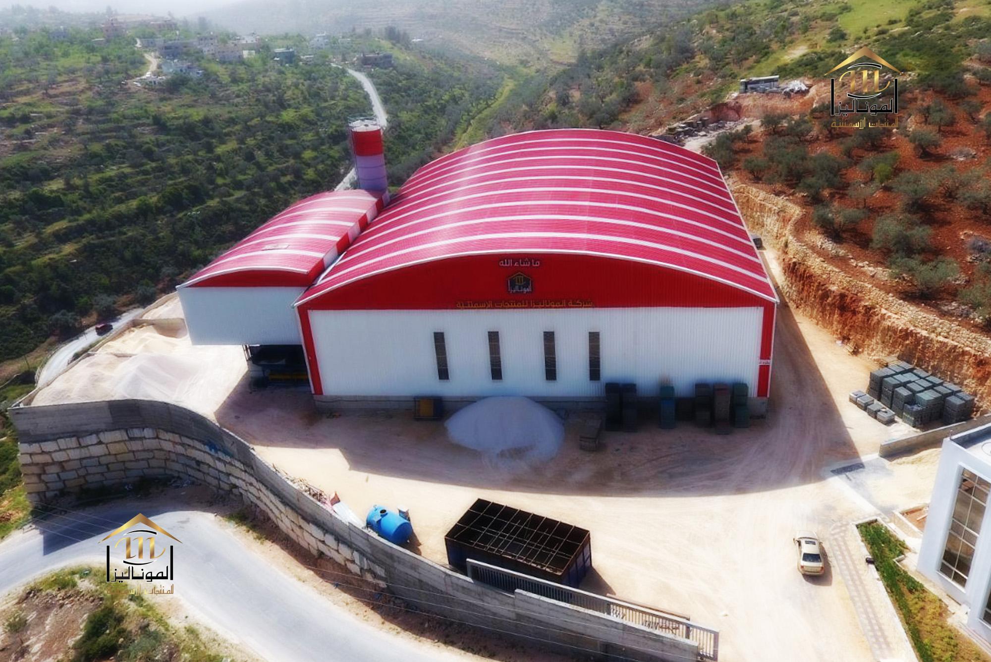 الموناليزا للمنتجات الاسمنتيه - Almonaliza fro cement products