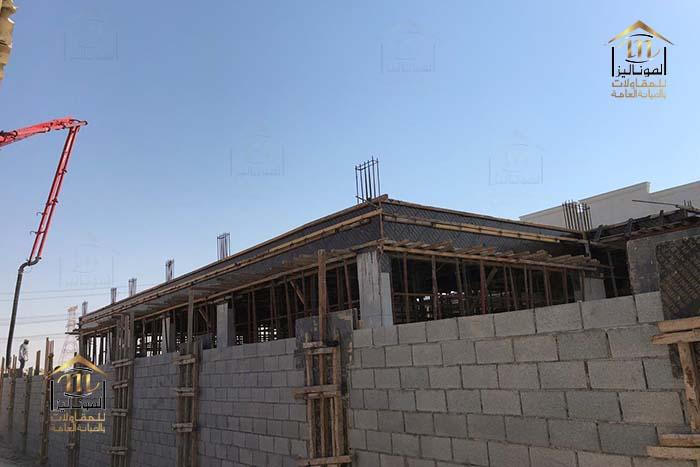 مجموعة الموناليزا_المقاولات العامه والبناء_أعمال إنشائيه (4)