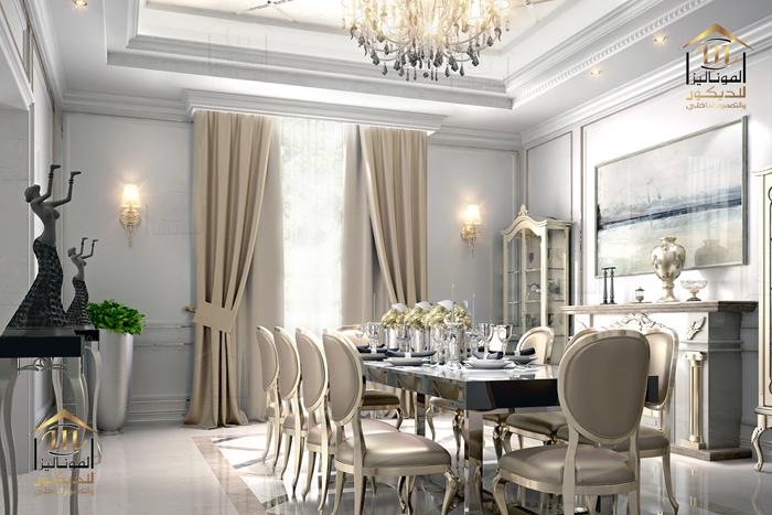 almonaliza group_decor&interior design_dinning rooms (2)