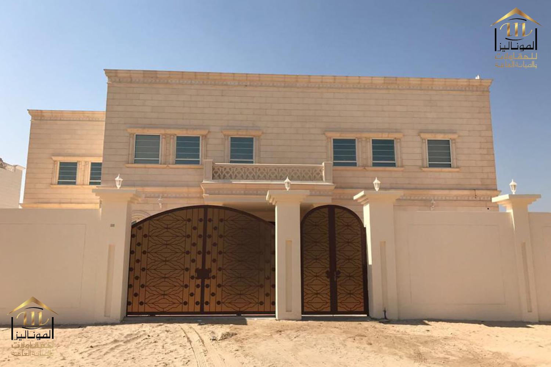 مجموعة الموناليزا_المقاولات العامه والبناء_ واجهات فلل (65)