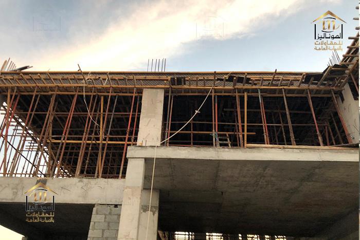 مجموعة الموناليزا_المقاولات العامه والبناء_أعمال إنشائيه (54)