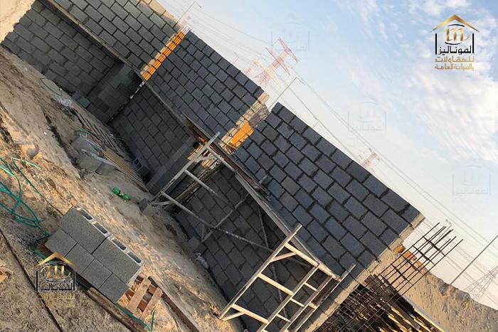 مجموعة الموناليزا_المقاولات العامه والبناء_أعمال إنشائيه (12)