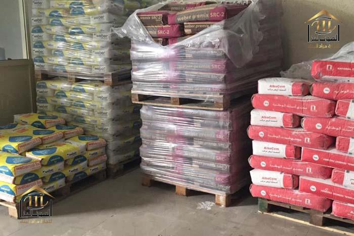 مجموعة الموناليزا_بيت الموناليزا لمواد منجات البناء (5)