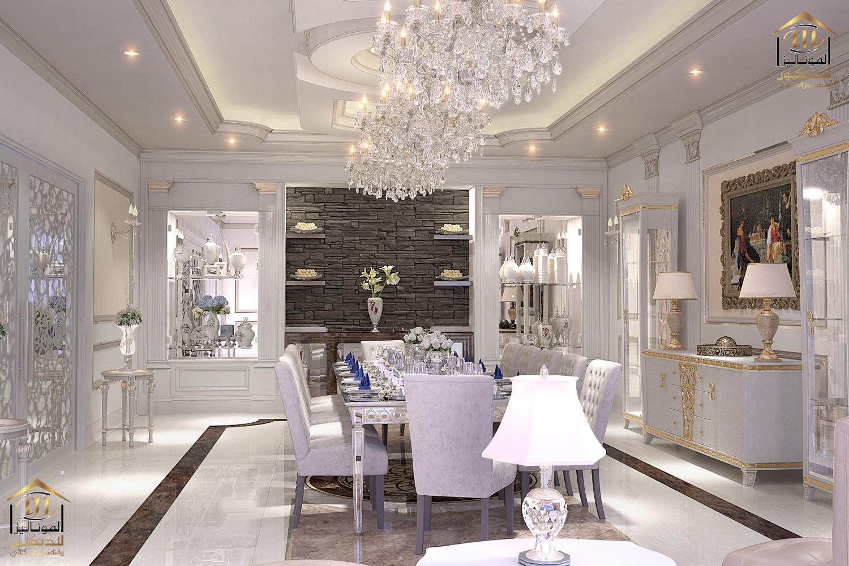 مجموعة الموناليزا_الديكور والتصميم الداخلي_غرف الطعام (14)